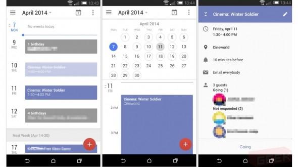 Календарь Android 4.5