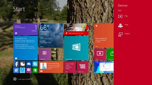 Windows 8. Как подключить планшет к монитору?