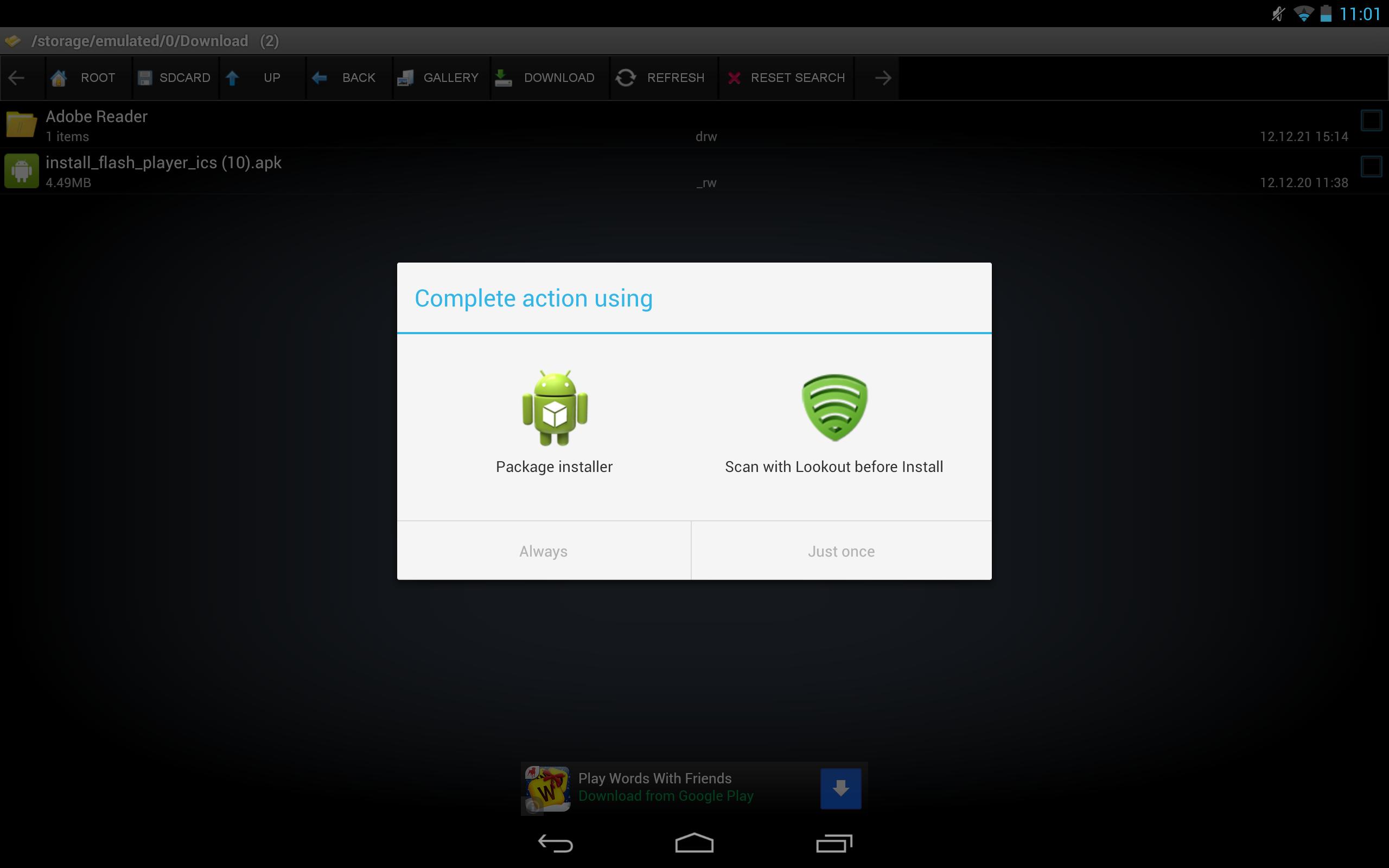 Adobe Flash Player 11 11 1 115 81 / 11 1 111 73 для Android