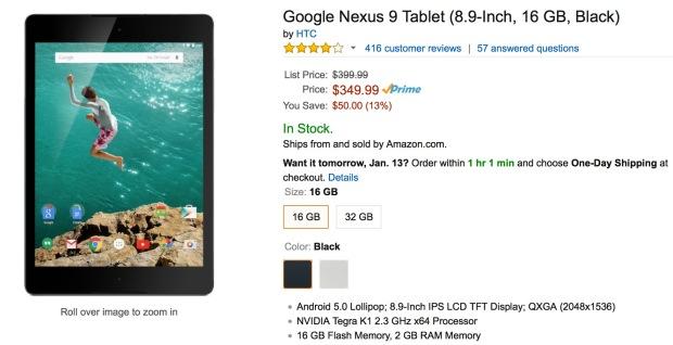 Цена Nexus 9 на Amazon