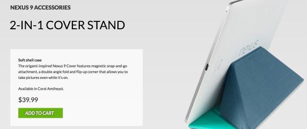 Чехол от HTC и Google для Nexus 9