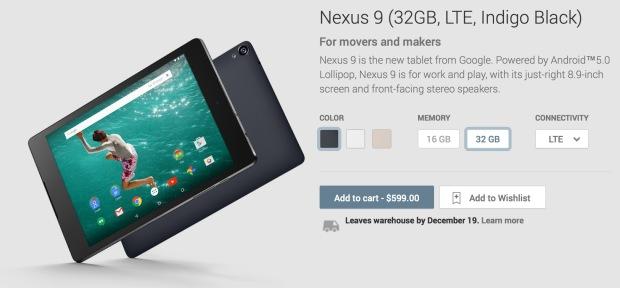 Nexus 9 LTE 32GB в магазине Amazon