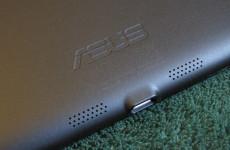 Как увеличить громкость на планшете с Android