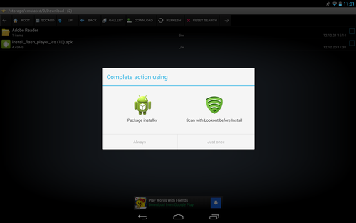 Установка Adobe Flash на Android Jelly Bean