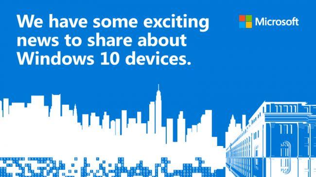 Приглашение Microsoft Surface Pro 4