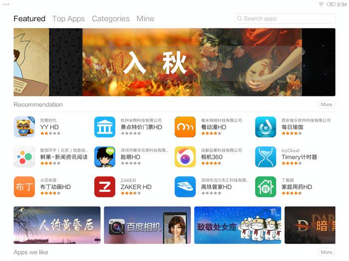 Видеоплеер Xiaomi MiPad