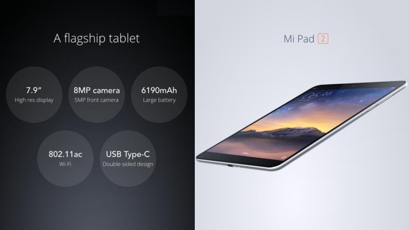 Планшет Xiaomi MiPad 2