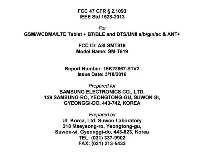 Планшет Samsung Galaxy Tab S3 9.7 на сертификации FCC