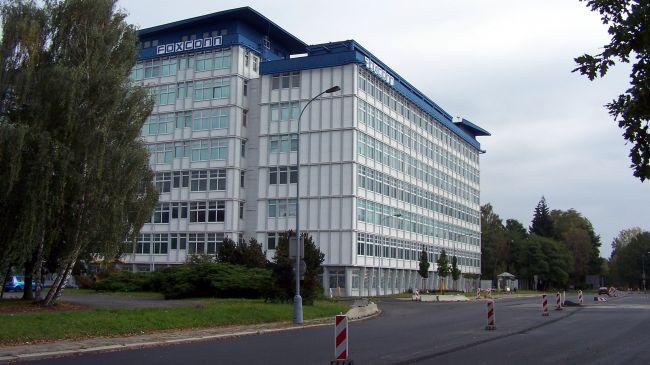 Завод электроники Foxconn