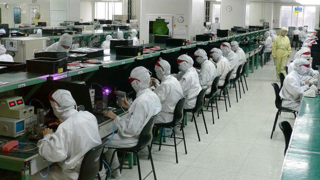 Завод электроники