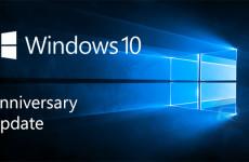 Обновление Windows 10 Anniversary Update
