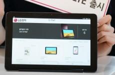 Планшет LG G Pad III 10.1 Full HD