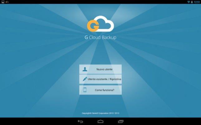 Программы для планшета - G Cloud Backup
