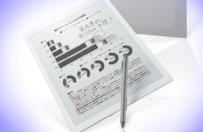 Планшет - Цифровая Бумага от Sony