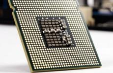 Лучшие процессоры года