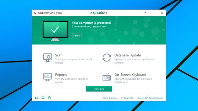 Лучший антивирус - Kaspersky Free Antivirus