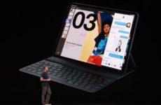 Новый iPad Pro (2018)