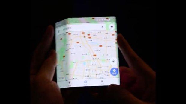 Сгибаемый планшет Xiaomi