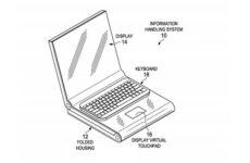 Складное устройство Dell