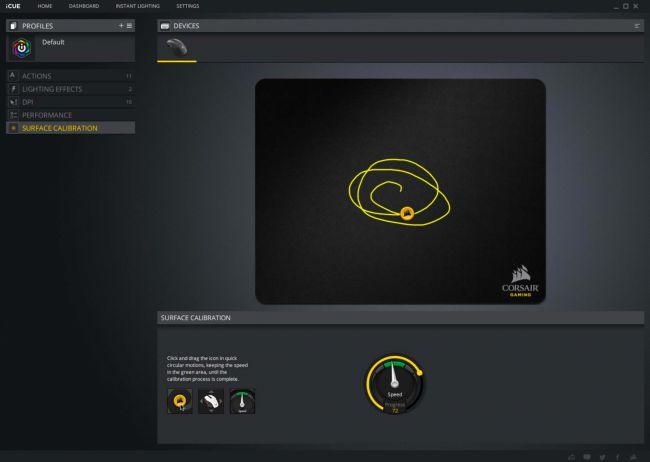 Интерфейс для Corsair IronClaw RGB