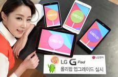 Обновление Android 5.0 Lollipop для планшетов LG G Pad