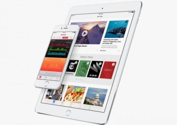 Обновление iOS 9.3 на iPad Air 2