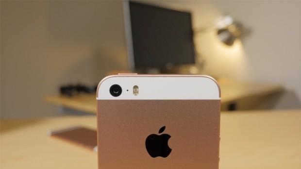 Обновление iOS 9.3