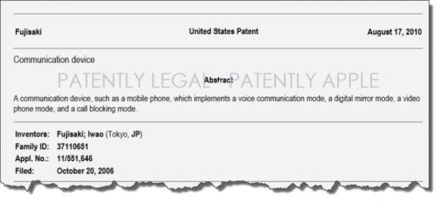 Apple судится за патенты