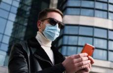 iOS 13.5 - Распознавание лица в маске