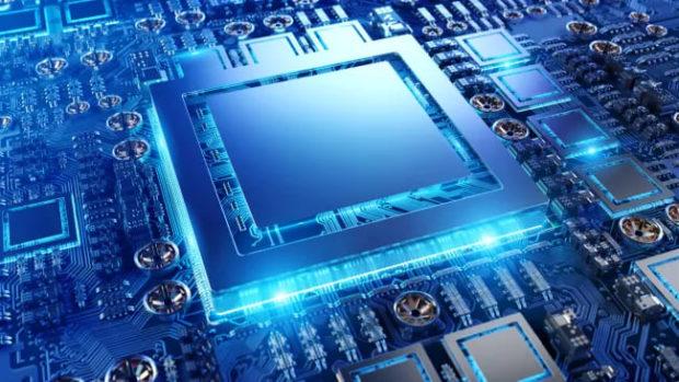 Процессор, чипсет, микросхема