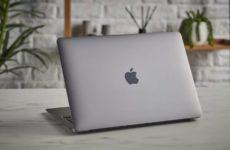 Apple MacBook Air M1 (2020)