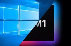 Windows 10 на Apple M1