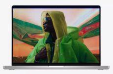 Новый MacBook Pro 14 (2021)